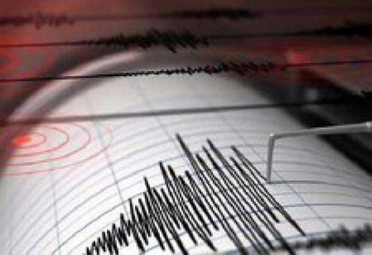 موافقتنامه تأسیس مرکز منطقه ای آموزشی و پژوهشی مدیریت خطرپذیری و تاب آوری زلزله برای غرب و مرکز آسیا