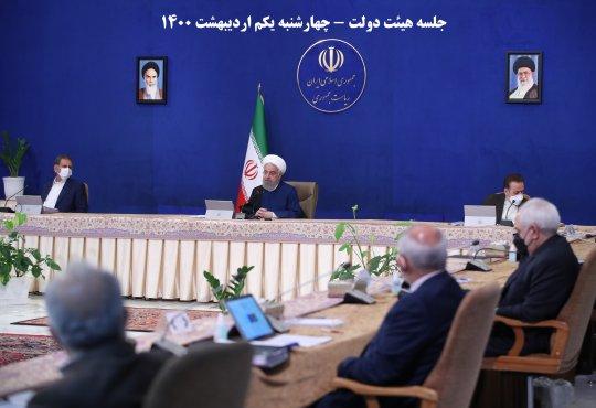 تصویب آیین نامه اجرایی انتشار اوراق مالی اسلامی در قانون بودجه سال 1400 کل کشور