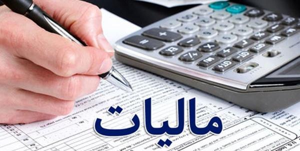 ارائه آیین نامه نحوه اخذ مالیات از املاک و خودروها دارای شرایط خاص