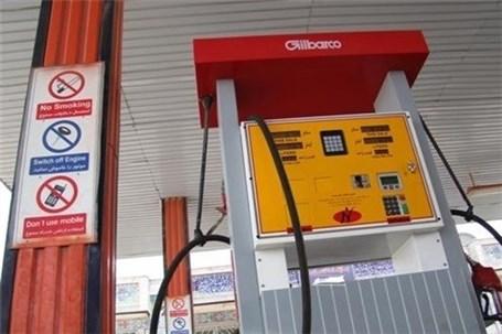 تعیین حق العمل جايگاه داران فروش بنزين و نفت گاز