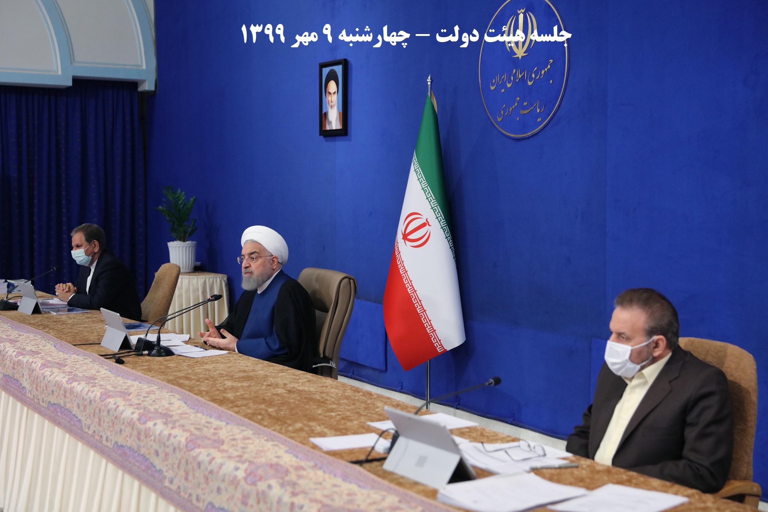 قدردانی رئیس جمهور از مجلس شورای اسلامی برای رأی اعتماد به وزیر صنعت، معدن و تجارت