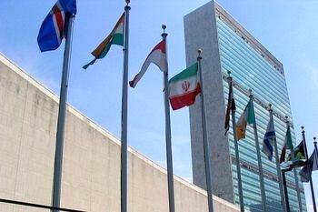 صدور مجوز پرداخت سهمیه و حق عضویت ایران در سازمان ها و مجامع بین المللی