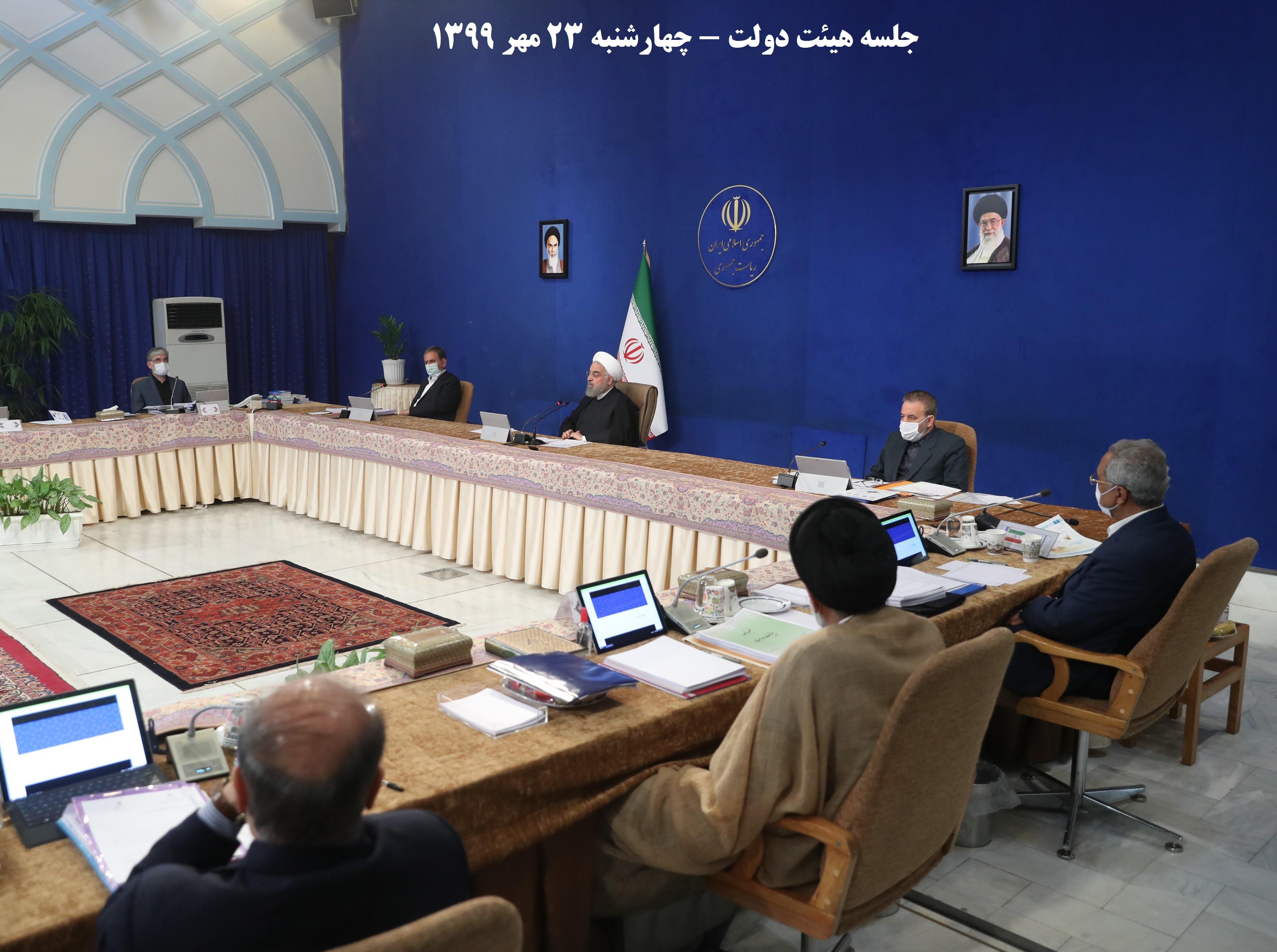 رئیس جمهور از شرکای تجاری ایران خواست تا به تعهدات حقوقی و اخلاقی خود عمل کنند/ واگذاری باقیمانده سهام دولت در بانک های ملت، تجارت و صادرات در قالب صندوق (ETF) دارا سوم
