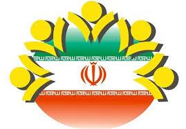 اصلاح آيين نامه داخلي شوراي عالي استان ها