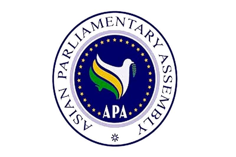 ابلاغ مصوبه مجوز امضای موافقتنامه حقوق، مزایا و مصونیت های دبیرخانه دایمی مجمع مجالس آسیایی