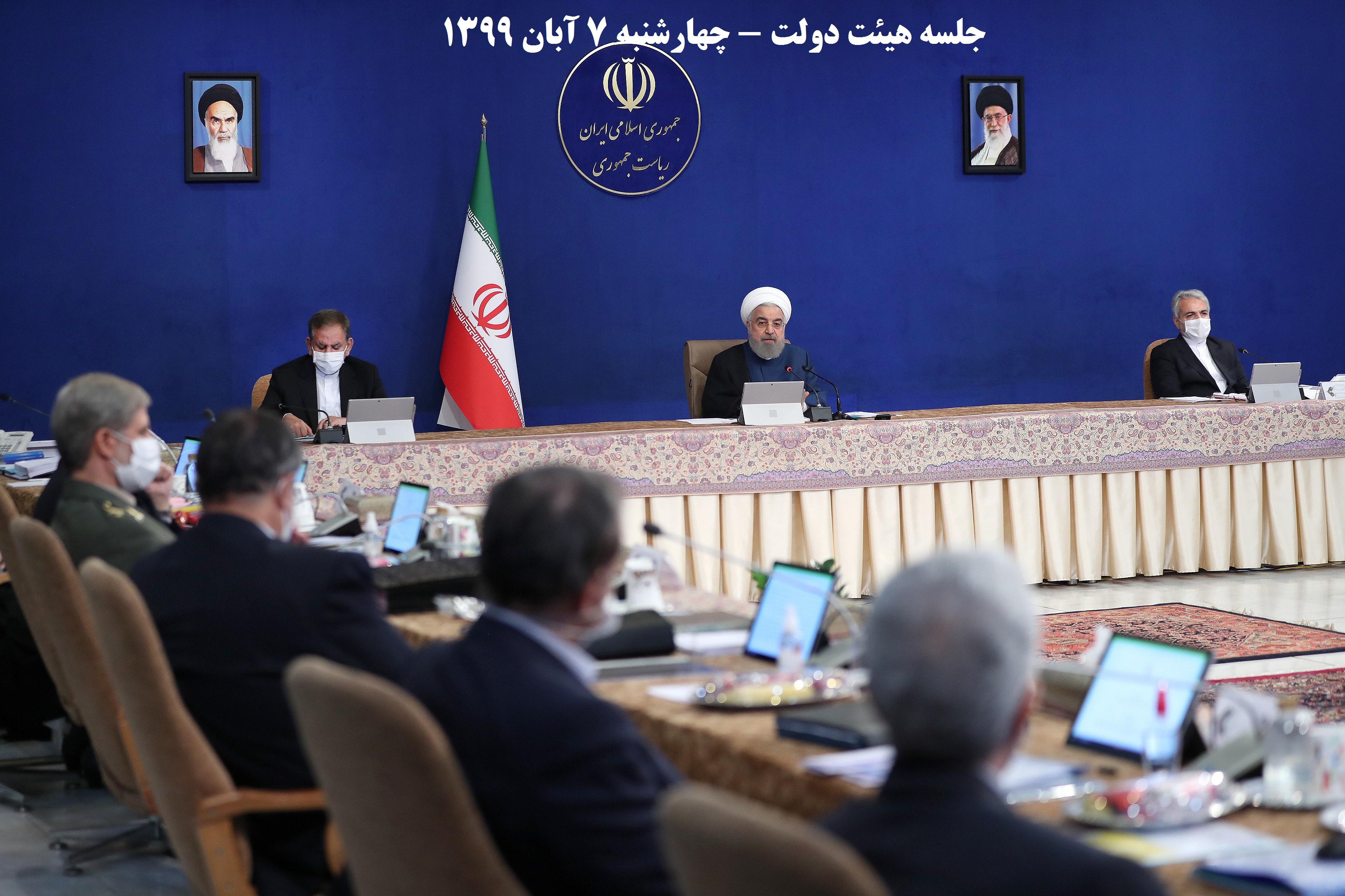 تصمیمات دولت برای رفع آلودگی های محیط زیستی ناشی از صنایع مستقر در منطقه ویژه اقتصادی انرژی پارس