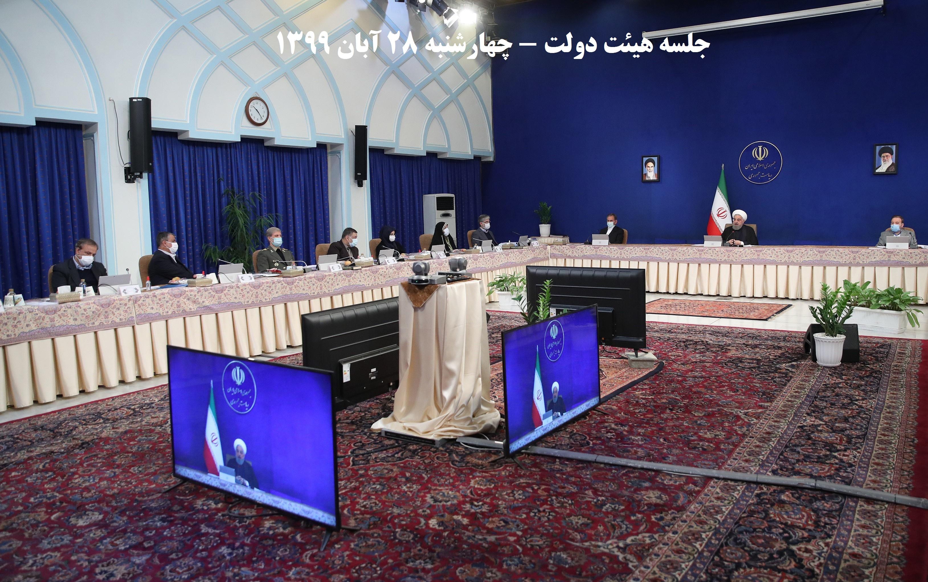 آغاز بررسی کلیات لایحه بودجه سال 1400 کل کشور/ تصویب آیین نامه اعطای تسهیلات به کارکنان دستگاه های اجرایی متقاضی انتقال از تهران و کلان شهرها