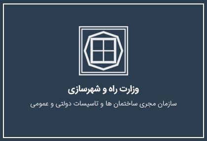 انعقاد قرارداد تسهیلات مالی با بانک ملی جمهوری اسلامی ایران