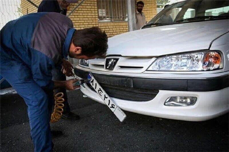 درخواست رفع مشکل شماره گذاری و فروش خودروهای دولتی