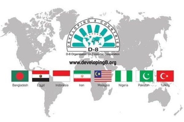 پیشنهاد انعقاد موافقتنامه حقوقی به منظور ایجاد دانشگاه بین المللی (گروه دی 8)