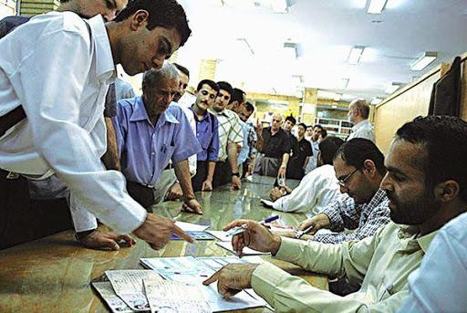 اصلاح آیین نامه نحوه پرداخت حق الزحمه مجریان و ناظران انتخابات