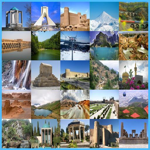 ارائه منشور «حقوق گردشگران، ارائه كنندگان خدمات گردشگری و جامعه محلی»