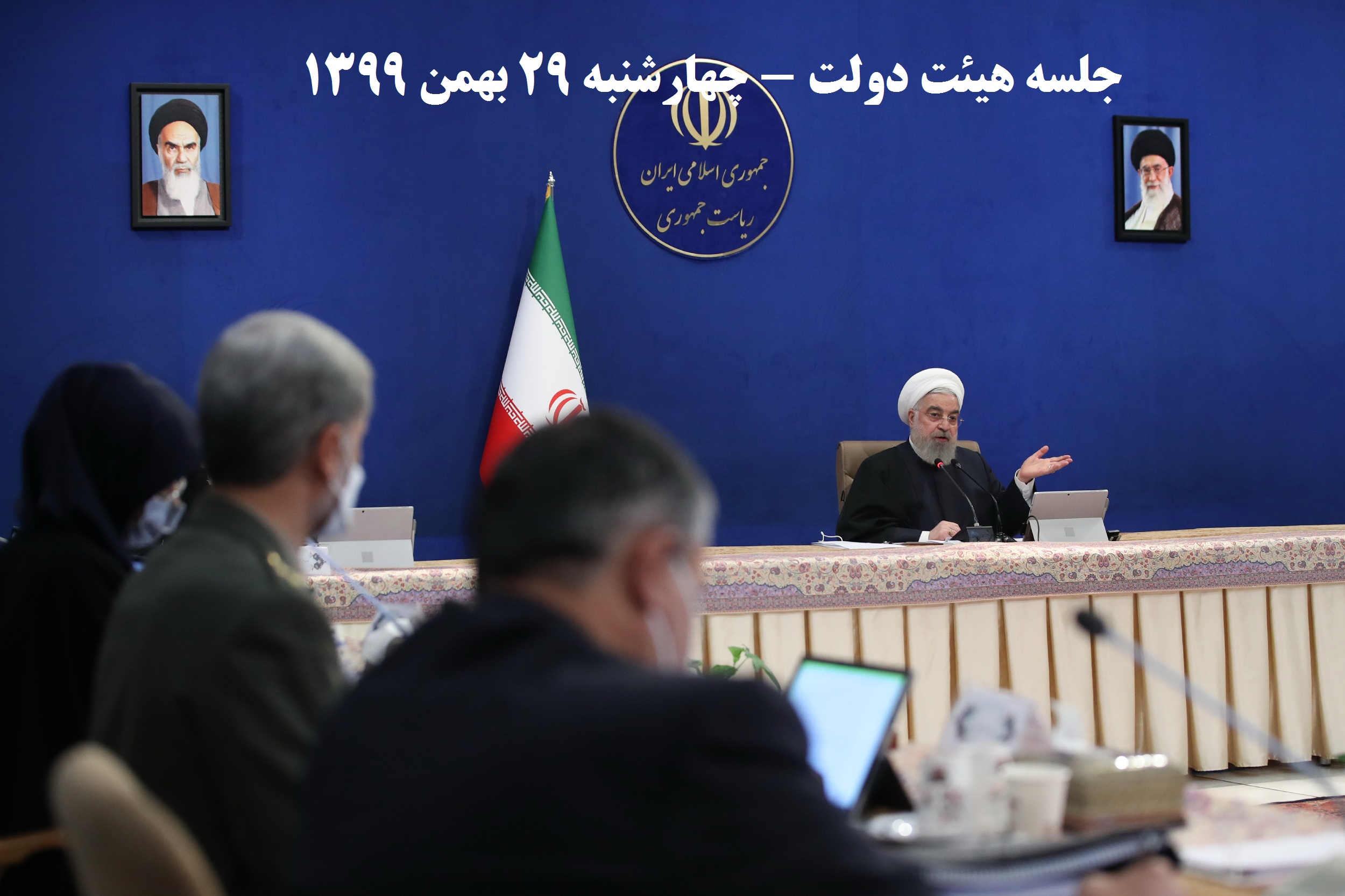 اصلاح آیین نامه نحوه فعالیت دستگاه های اجرایی در سامانه تدارکات الکترونیکی دولت