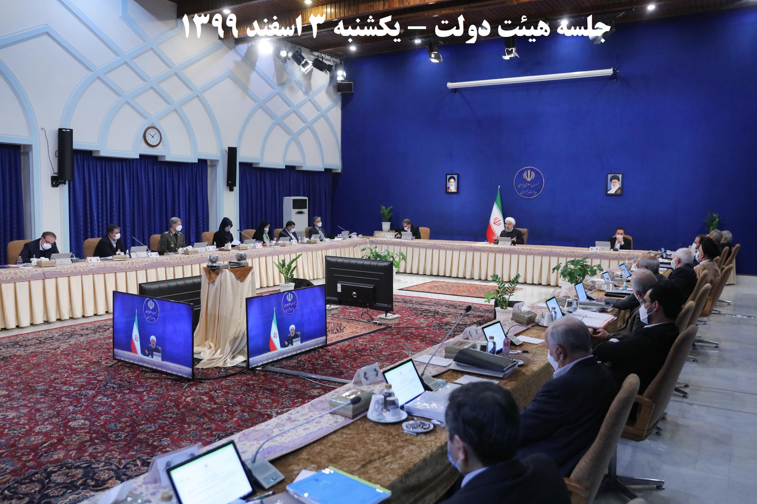 گزارش وزرای راه و شهرسازی و کشور از وضعیت خدمات رسانی به زلزله زدگان استان های کهگیلویه و بویراحمد و اصفهان