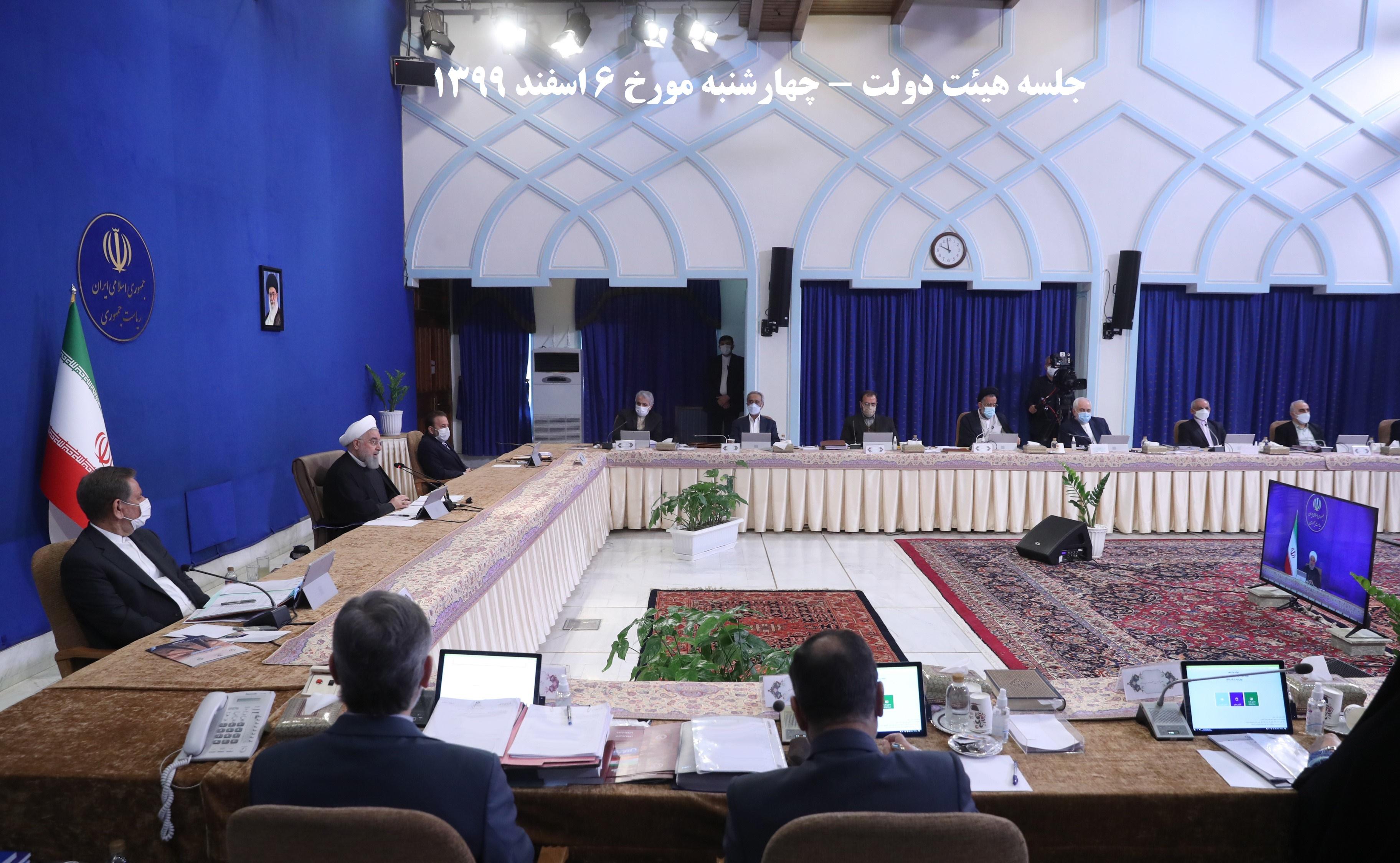 اصلاح آیین نامه اجرایی قانون اقدام راهبردی برای لغو تحریم ها و صیانت از منافع ملت ایران