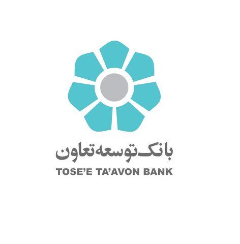 افزایش سرمایه دولت در بانک توسعه تعاون