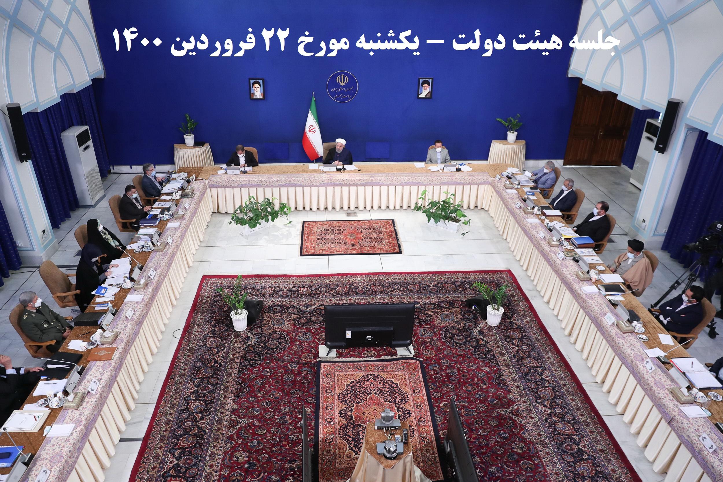 موافقت دولت با اصلاح اساسنامه بانک سپه