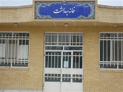 صدور مجوز فروش دو خانه بهداشت در شهرستان طبس
