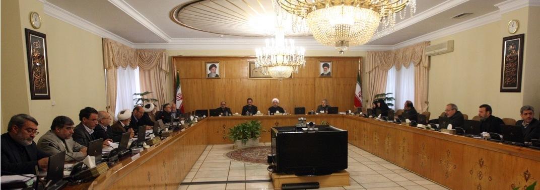 امروز چهارشنبه مورخ 25/01/1395 هیئت وزیران تشکیل جلسه داد