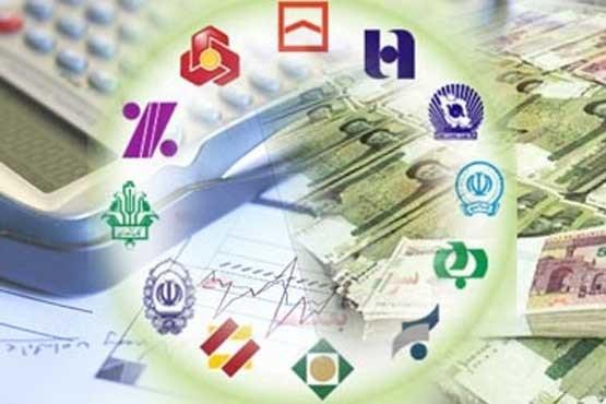 آسیب شناسی نظام بانکی بررسی عملکرد سیاستگذار پولی و اعتباری در ایران