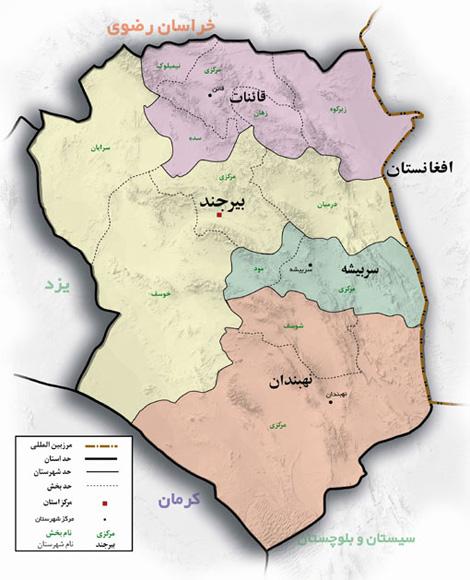 هیات وزیران در تاریخ 6 تیر ماه 1395 به  ریاست دکتر روحانی رییس جمهور تشکیل جلسه داد