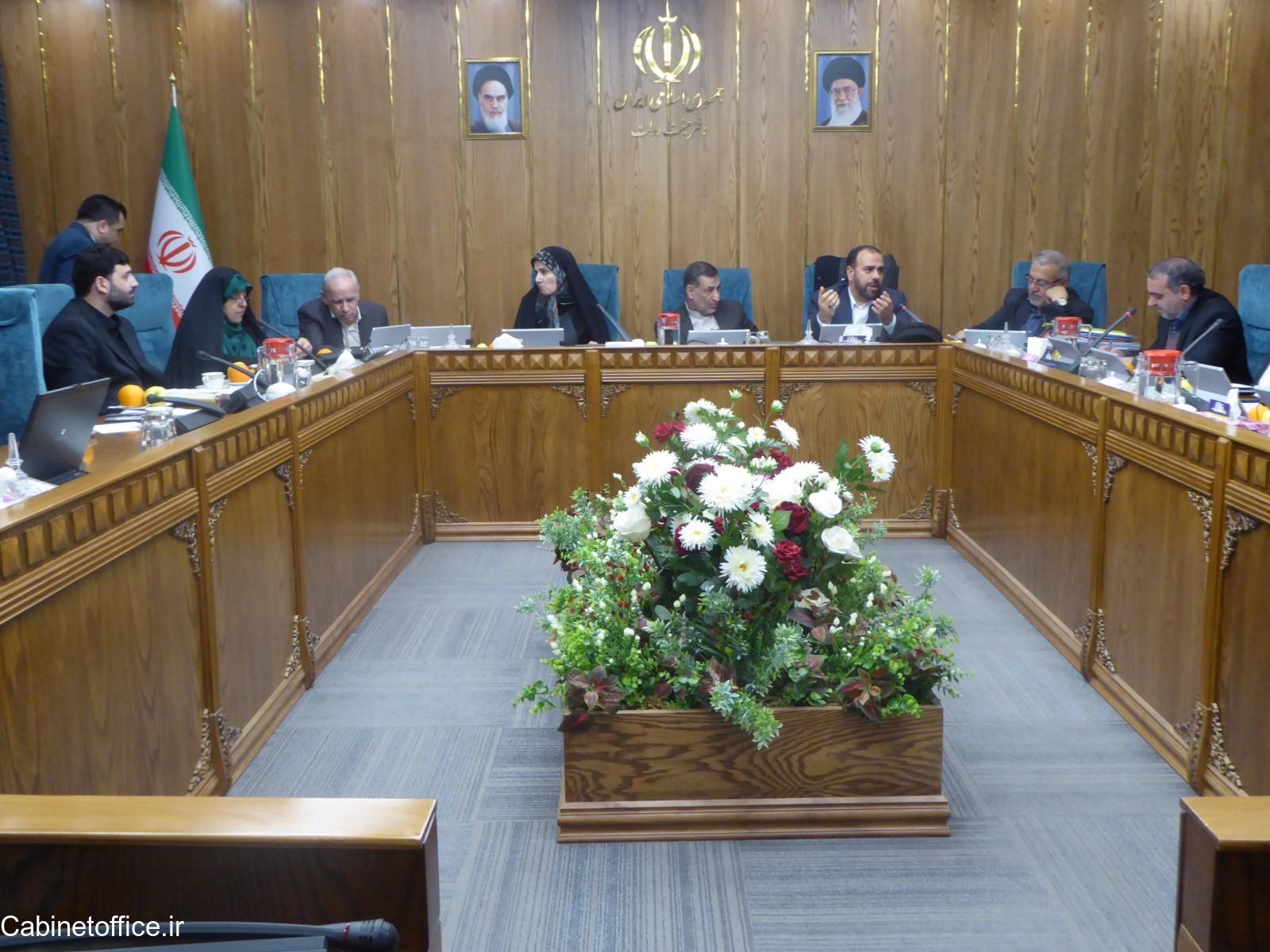 تشکیل جلسه اصلی کمیسیون لوایح در تاریخ 28 بهمن ماه 1396