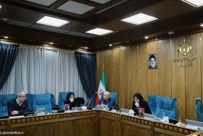 دعوت نامه تشکیل جلسه اصلی کمیسیون خاص شفافیت در تاریخ 1 دی ماه 1397
