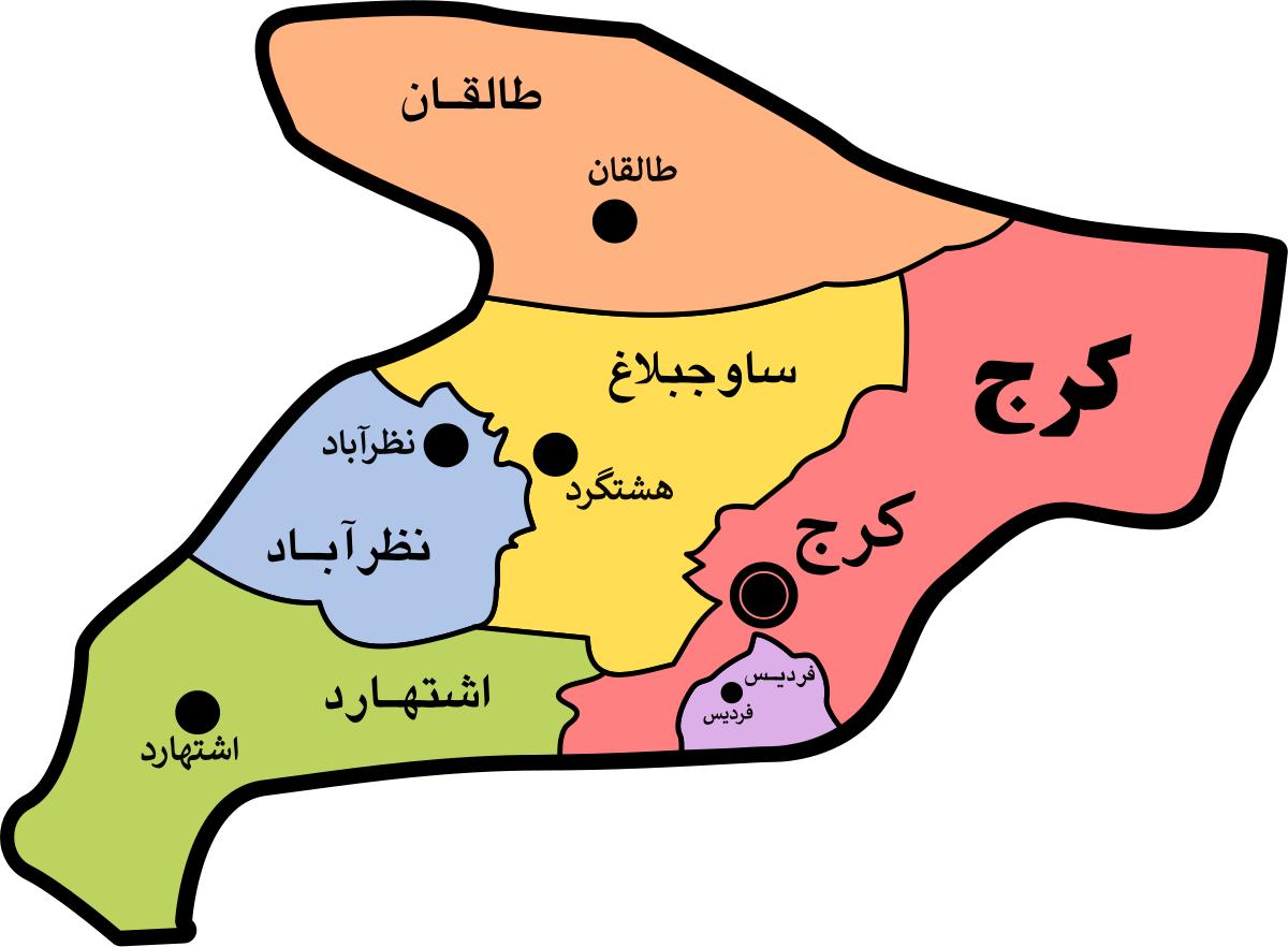 انتزاع پنج روستا و الحاق آن به بخش مرکزی شهرستان طالقان