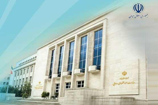 موافقت هیئت وزیران با تهاتر مطالبات اشخاص حقیقی و حقوقی خصوصی و تعاونی از شرکتهای دولتی