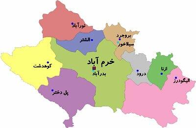 موافقت دولت با تبدیل روستای ونایی استان لرستان به شهر