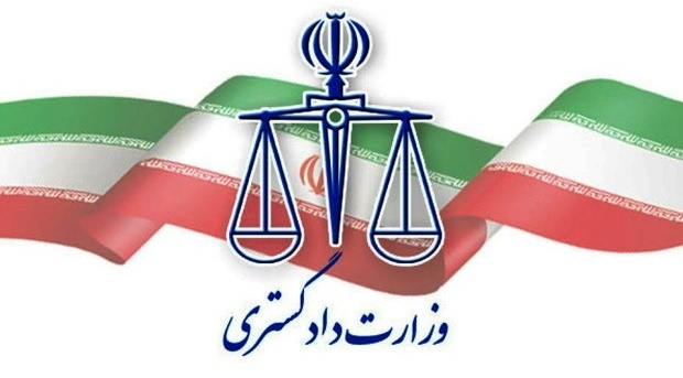 صدور مجوز دریافت کمکهای بلاعوض یونیسف، سازمانها و مؤسسات بین المللی از سوی وزارت دادگستری