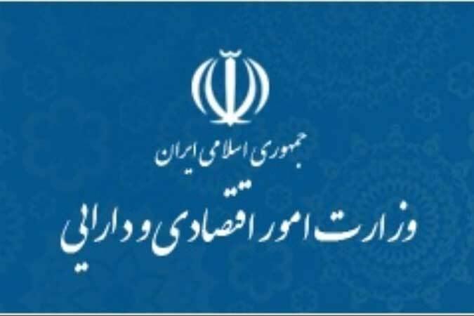 صدور مجوز فروش یک پلاک ثبتی از سوی وزارت اقتصاد
