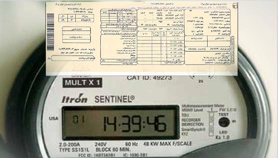 اصلاح مصوبه نحوه محاسبه تعرفه برق دستگاههای اجرایی