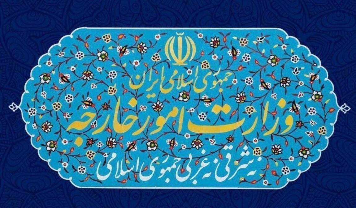 ارائه درخواست صدور مجوز فروش تعدادی از املاک ایران در سه کشور