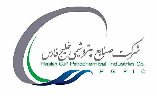 درخواست تحصیل سند اراضی محل کارخانه گاز مایع دشت آزادگان به نام شرکت ملی صنایع پتروشیمی
