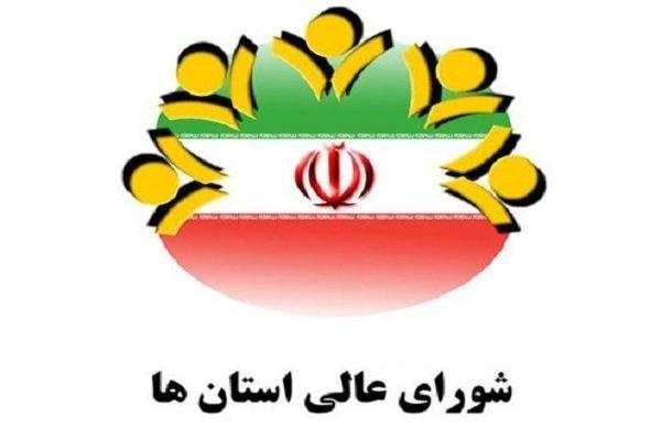 طرح «تشکیل انجمن محلات در شهرهای مراکز استانها» از دستور کار دولت خارج شد