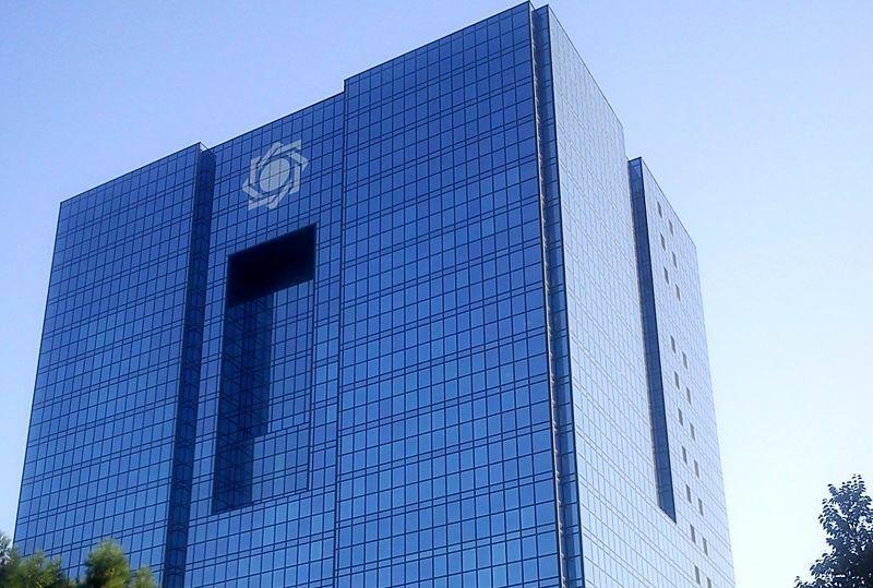 بررسی لایحه پیشنهادی اخذ کارمزد استعلامات بانکی در کمیسیون اقتصاد