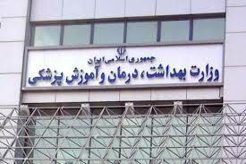 مرکز جامع سرطان تبریز و بیمارستان کودکان مردانی آذر تبریز از پرداخت حقوق ورودی معاف شدند