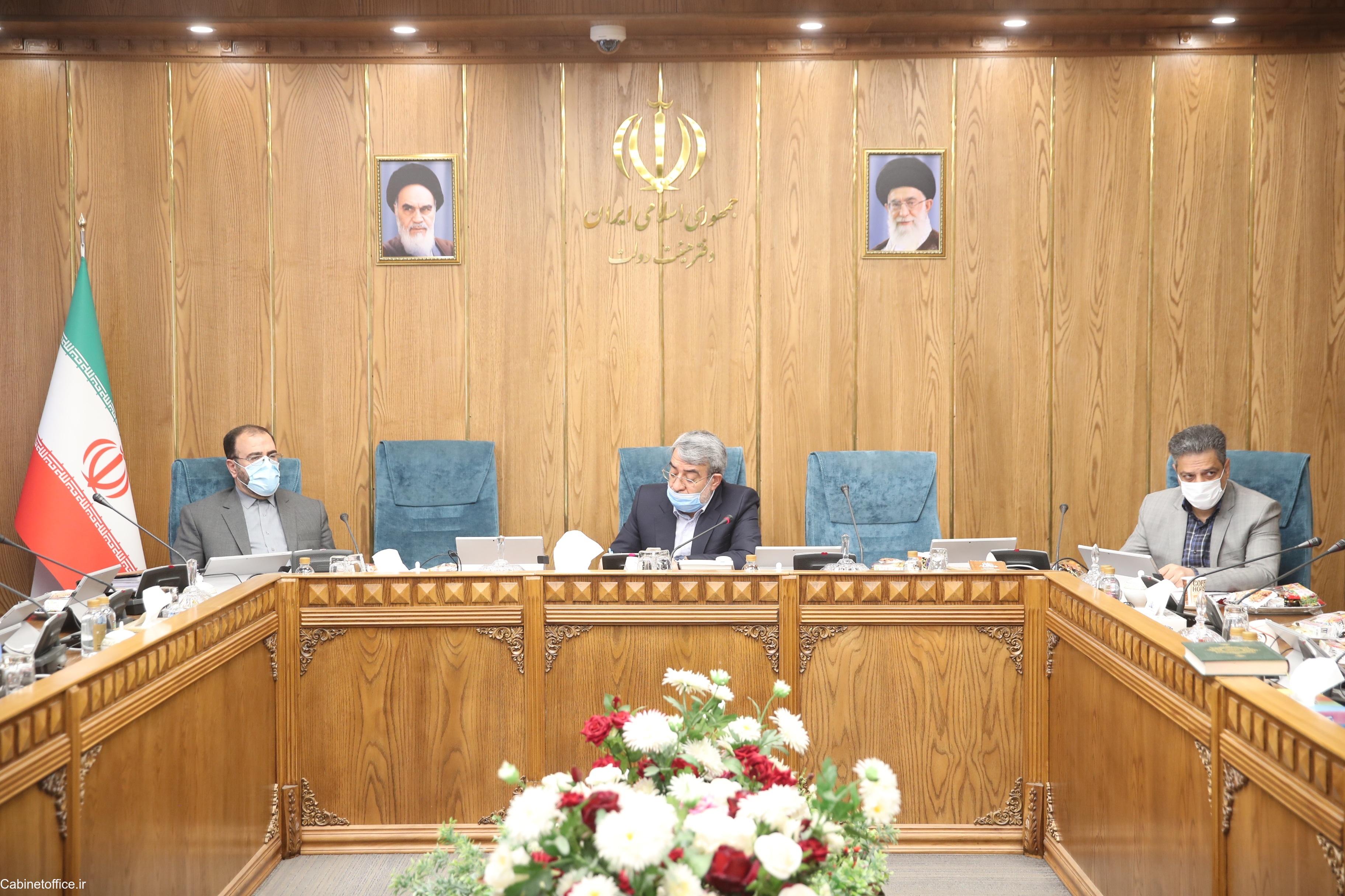 جلسه اصلی کمیسیون سیاسی - دفاعی در تاریخ ۲۱ خرداد ۱۳۹۹