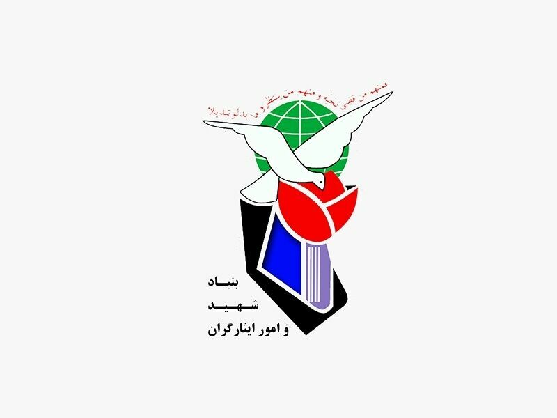 ابلاغ مصوبه اصلاح اساسنامه صندوق اشتغال و کارآفرینی ایثارگران