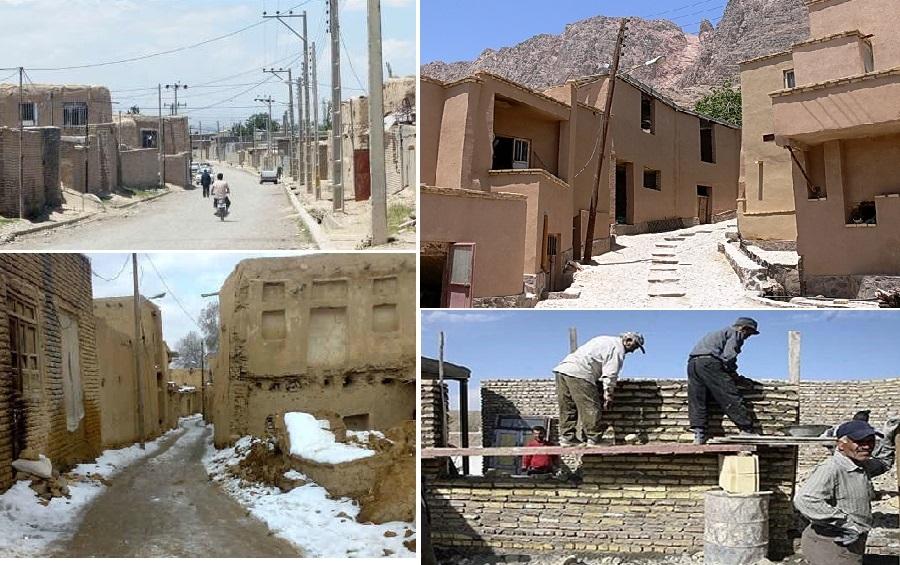 ابلاغ مصوبه افزایش سقف تسهیلات اعطایی برای نوسازی و بهسازی واحدهای مسکونی روستایی