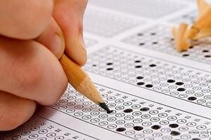 پیشنهاد هزینه خدمات ثبت نام آزمون های ورودی دانشگاه ها و استخدامی