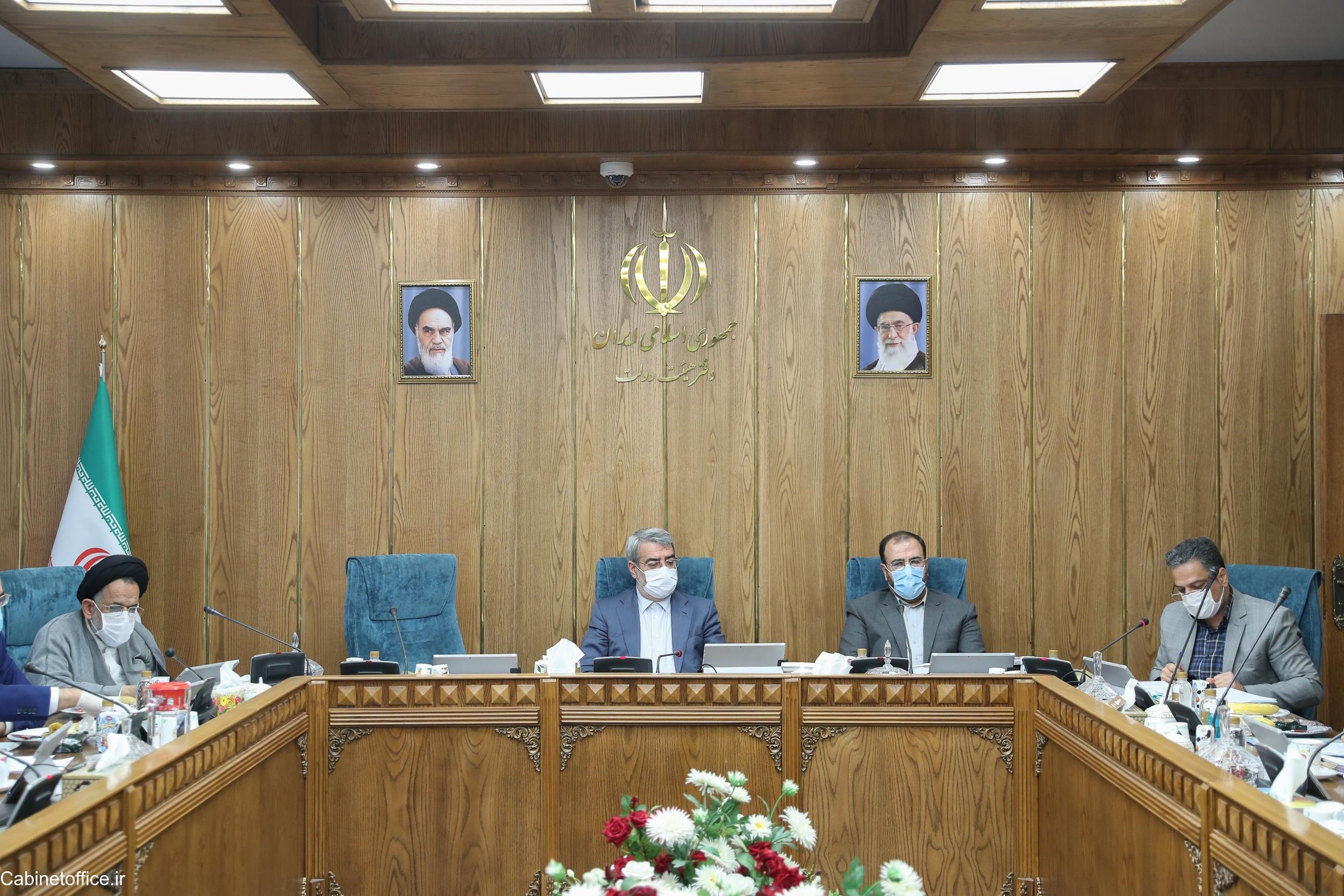 جلسه اصلی کمیسیون سیاسی و دفاعی در تاریخ 25 تیر 1399