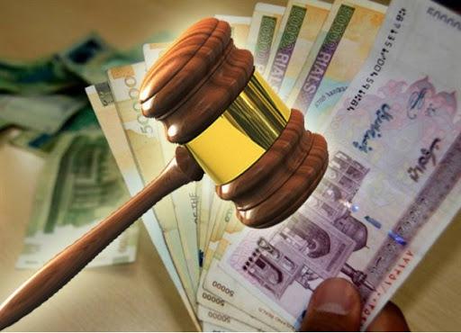 پیشنهاد تعدیل جزای نقدی موضوع ماده (28) اصلاحی قانون مجازات اسلامی