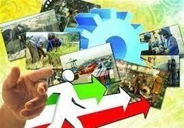 اصلاح آیین نامه تشکیل ستاد تسهیل و رفع موانع تولید