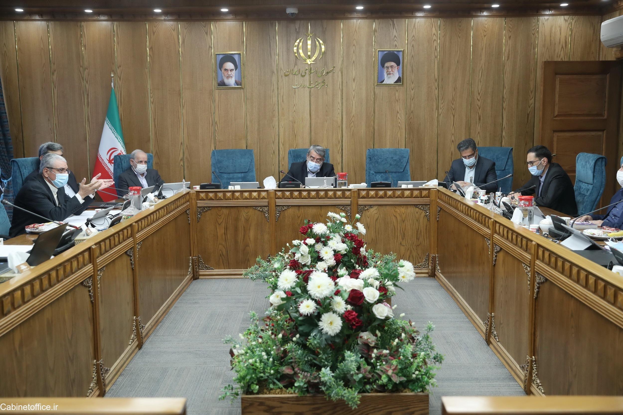 برگزاری جلسه اصلی کمیسیون سیاسی و دفاعی در تاریخ ۲۲ مرداد ۱۳۹۹