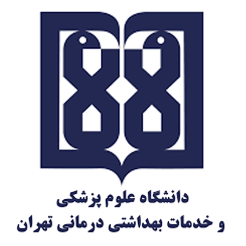 تصویب فروش یک پلاک ثبتی از سوی دانشگاه علوم پزشکی تهران